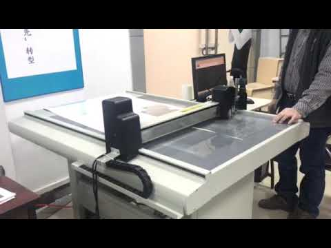 DCH30 cut and crease PVC box  diy