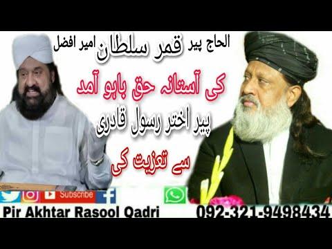 Aurat Ko Parda Karna Chahiye Ya Nai?, Feminism In Islam, Hijab Rules & Regulations | Shehzad Turabi from YouTube · Duration:  1 minutes 54 seconds