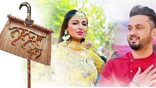 Nanaka Mail - Roshan Prince | Rubina Bajwa | New Punjabi Movie | Latest Punjabi Movie 2018 | Gabruu