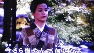 原曲 平成24年8月29日発売 大川栄策「おんな川」