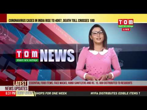 TOM TV 6:30 PM ENGLISH NEWS, 6TH APRIL 2020