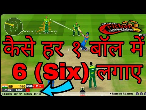wcc2-(perfect-batting-tips)---how-to-score-maximum-runs-in-limited-over-match