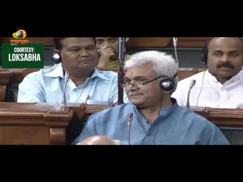 No proposal to merge BSNL, MTNL: Manoj Sinha | Lok Sabha | Mango News