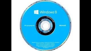 Как установить windows 8 с диска(Чистая установка Windows 8)