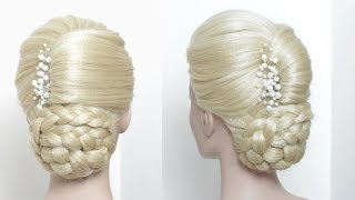 Elegant Updo. Prom Wedding Hair Tutorial