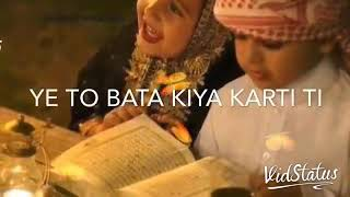 Apni behan se bolo Umar  ye to bata kiya kar ti thi mere aane se pehle kiya chupka chupka pathti thi