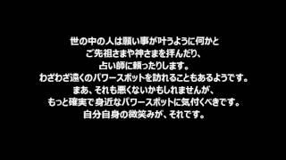 美輪明宏さんの名言集です。心にグっと響きます。 画像元:http://matom...