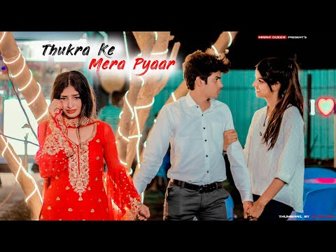 Thukra Ke Mera Pyar Mera Inteqam Dekhegi | Sad Love Story | Maahi Queen | Latest Sad Song 2020