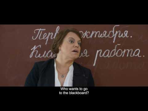 Короткометражный фильм «Невыученный урок 14/41»
