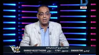 الكره فى دريم|ابو المعاطى زكى يكشف قصة الخلاف بين صالح جمعة واحمد الشيخ ومتعب مع مارتن يول