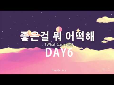 좋은걸 뭐 어떡해 (What Can I Do) - DAY6 (female key - Sounds like Rosé -.-)
