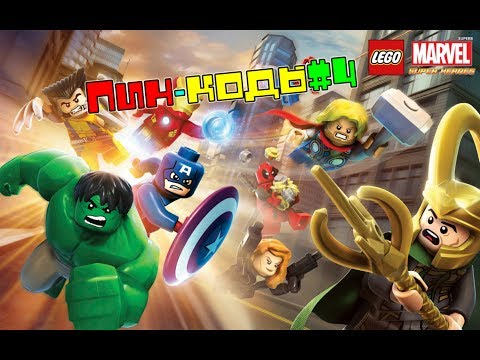 LEGO Marvels Avengers - 21 Cheat Codes (Characters and Vehicles)