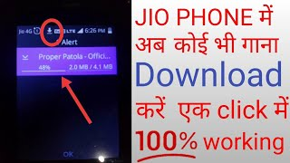 Download Jio phone mai song download kasa kara