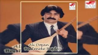 Ali DoğanAnam Ah Anam Audio