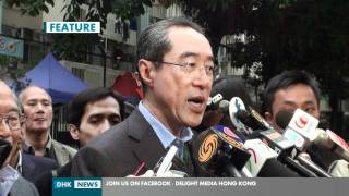 (21, Jan) Henry Tang: Hong Kong people aren