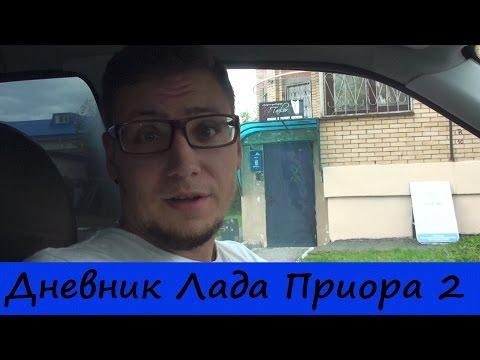 ЭЛЕКТРОСХЕМА ВАЗ 2114 СХЕМА ЭЛЕКТРООБОРУДОВАНИЯ