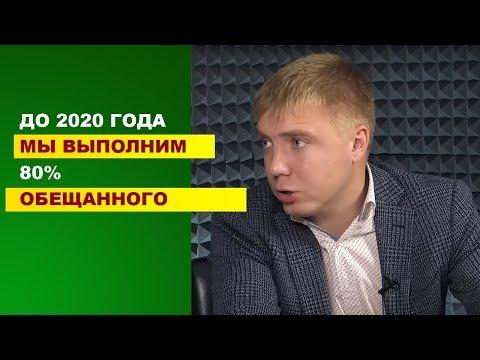 Андрей Андреев: Стараюсь изо всех сил