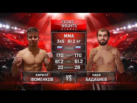 Кирилл Фоменков vs. Наби Бадабиев / Kirill Fomenkov vs. Nabi Badabiev