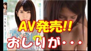 坂口杏里のビデオはこちらで見られます。 http://www.dmm.co.jp/digital...