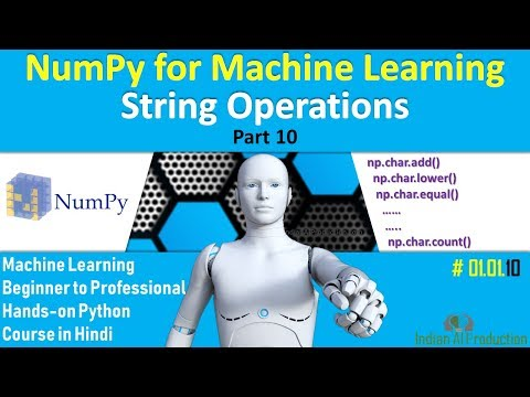 Python NumPy Tutorial in Hindi part-10 | Machine Learning Hands-on Python Course in Hindi #01.01.10 thumbnail