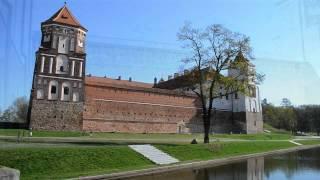 Мирский замок(Беларусь, Мирский замок, UTF., 2012-06-12T11:54:56.000Z)