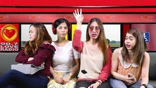 Mga Eksena ng Commuter