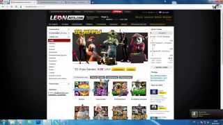 Заработок на ставках. LeonBets(Ссылка на сайт - http://ru.leonbets.com/?wm=3038522 Укажите при регистрации бонус код 1HB8Z и получите бонус., 2014-11-27T11:20:43.000Z)