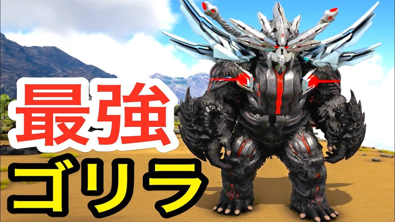 PC版「ARK: Survival Evolved」の無料配布がEpic ...
