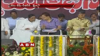AP CM Chandrababu Naidu Appealed VRAs to Hone Their Skills | ABN Telugu