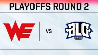 LPL Summer Playoffs 2021 - WE vs BLG