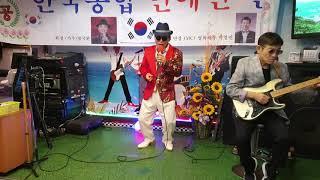 임봉/종로연가(원곡:우등생)☆한국종합연예인단&…