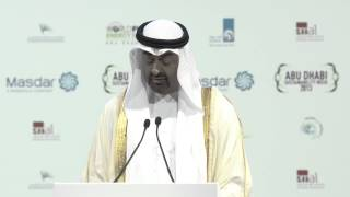 WFES 2013 - H.H. General Sheikh Mohammed Bin Zayed Al Nahyan
