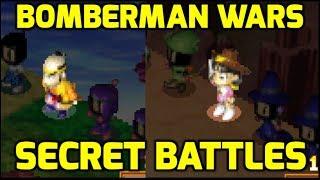 Bomberman Wars (PS1) - Secret Battles