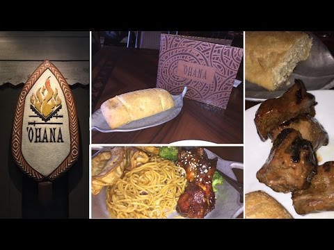 'Ohana at Disney's Polynesian Village Resort is amazing!
