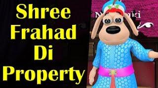 Nautanki-4 || Shree Frahad Di Property || Happy Sheru || Funny Cartoon Animation || MH One