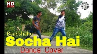 Socha Hai - Baadshaho   Emraan Hashmi   Dance Cover By Smarty & Gaurav   DRockerS Crew