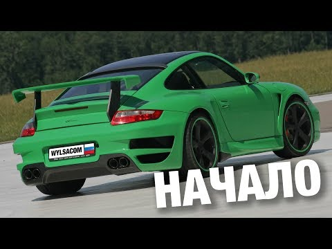 Porsche 911 должен жить - начало. Что с машиной?