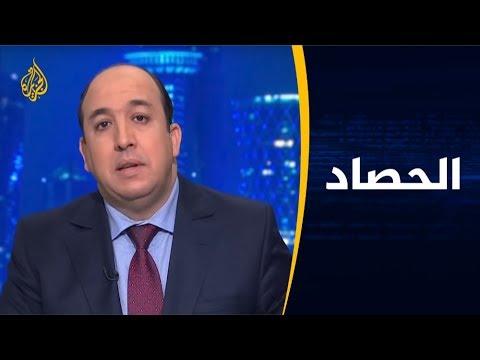 الحصاد- الأزمة الخليجية.. عامان على القرصنة  - نشر قبل 3 ساعة