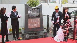 川崎市出身の歌手で1985年の日航ジャンボ機墜落事故で亡くなった 坂...