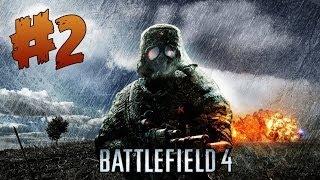 BATTLEFIELD 4 Campaña - Modo Historia - Pc Gameplay - Español - Parte 2