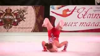 Художественная гимнастика дети 4 года(