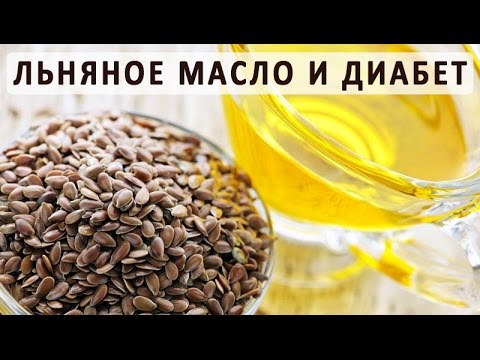 Чем полезно льняное масло при сахарном диабете?
