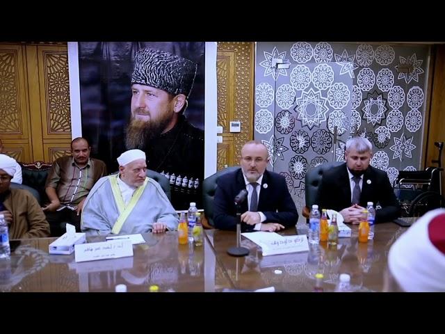 """Круглый стол """"Чечня: прошлое и настоящее"""" прошел в Каире"""