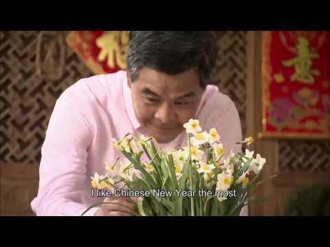 CY Leung's Lunar New Year address