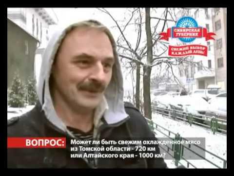свинг знакомства Красноярск