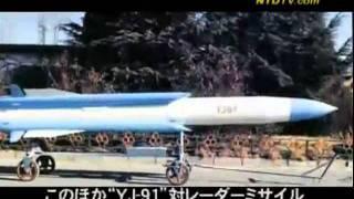 新唐人スペシャル【世事関心】世紀の激戦 空母攻防戦 thumbnail