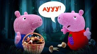 Фото Мультик Свинка Пеппа и мягкие игрушки. Пеппа и Джордж заблудились в лесу. КАК ВЫБРАТЬСЯ ИЗ ЛЕСА