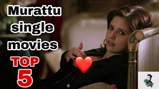 TOP 5 MURATTU SINGLES HOLLYWOOD TAMIL DUBBED | BEST HOLLYWOOD MOVIES | BEST TAMIZHA