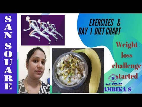 How i lost weight in Tamil   Day 1 Diet Plan to lose weight fast   Easy Exercise for Weight loss thumbnail