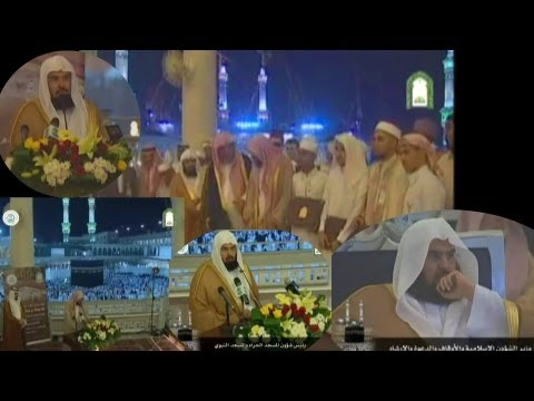 Final Day ~ Quran Contest 2012 - 1434 Travel Video